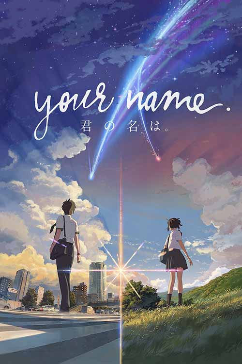 Your Name cover